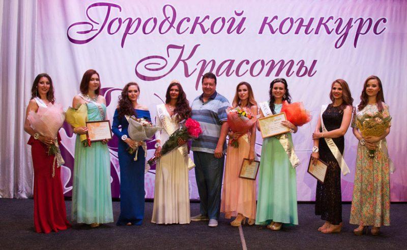 Актрисы театра приняли участие в конкурсе красоты