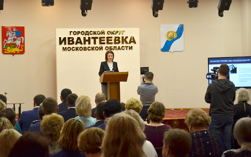 Новогодний прием Главы города Ивантеевки