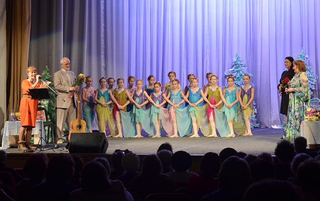 В ЦКиИ им. Л.Н. Кекушева прошел концерт «О любви в Татьянин день!..»