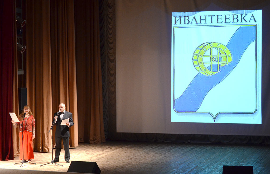 Ретроспективный показ фильмов об Ивантеевке, хоровод и другие праздничные мероприятия