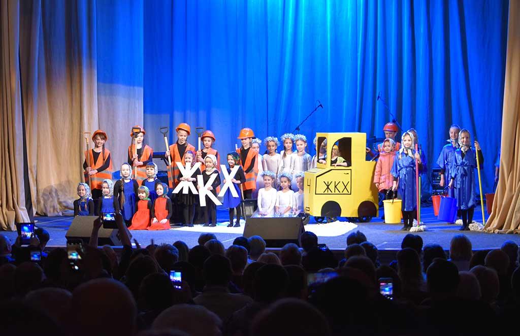 Праздничный концерт, посвящённый Дню работника ЖКХ прошёл на сцене ЦКиИ им. Л.Н. Кекушева