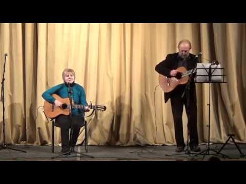 «Для милых дам». Видеозапись концерта Клуба авторской песни «Гриль-бард»