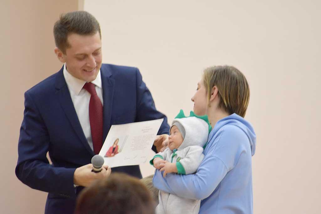 «Я родился в Ивантеевке!» — праздничное событие в ДК «Юбилейный»