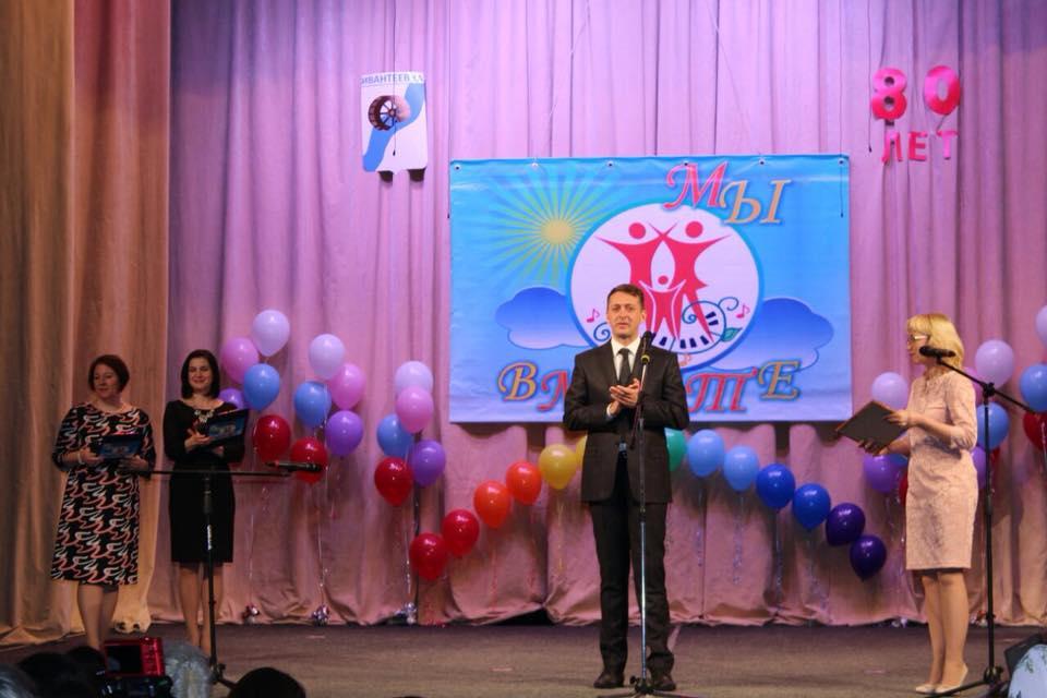 В ЦКиК им. Л.Н. Кекушева прошел детский городской творческий фестиваль «Мы вместе»