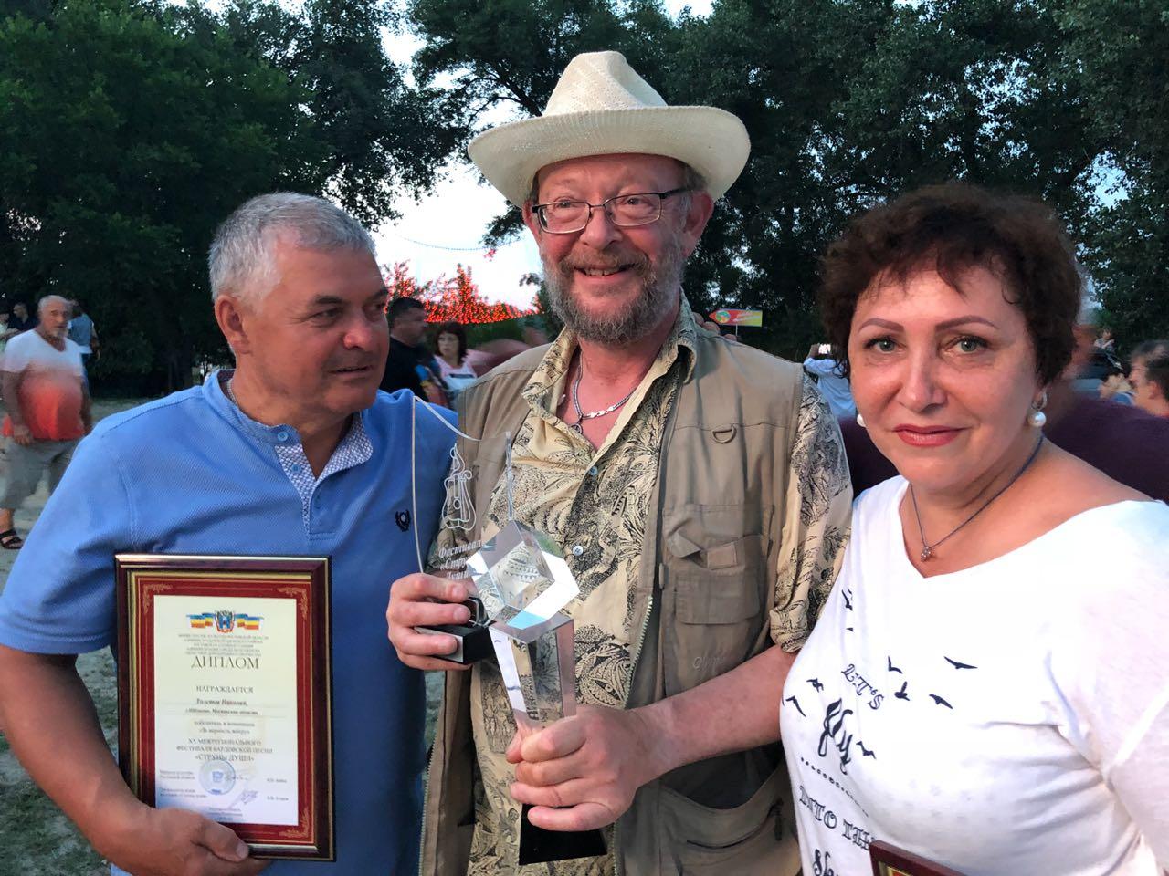 Выступление участников клуба авторской песни «Гриль-бард» отметили дипломами и подарками в Волгодонске