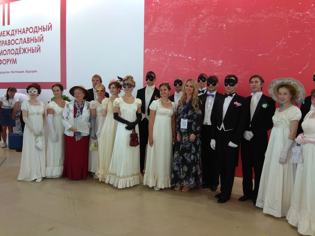 Студия исторического и бального танца «Бонтон» представила свой проект «Сретенский бал» на Международном православно форуме