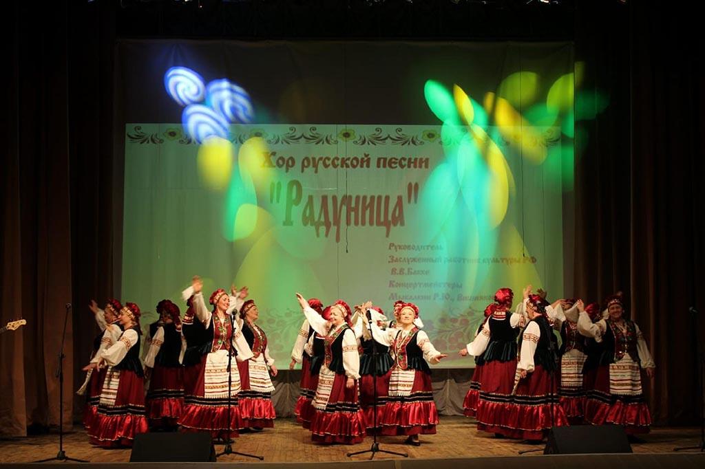 XI праздник народной музыки «Радуница принимает гостей»