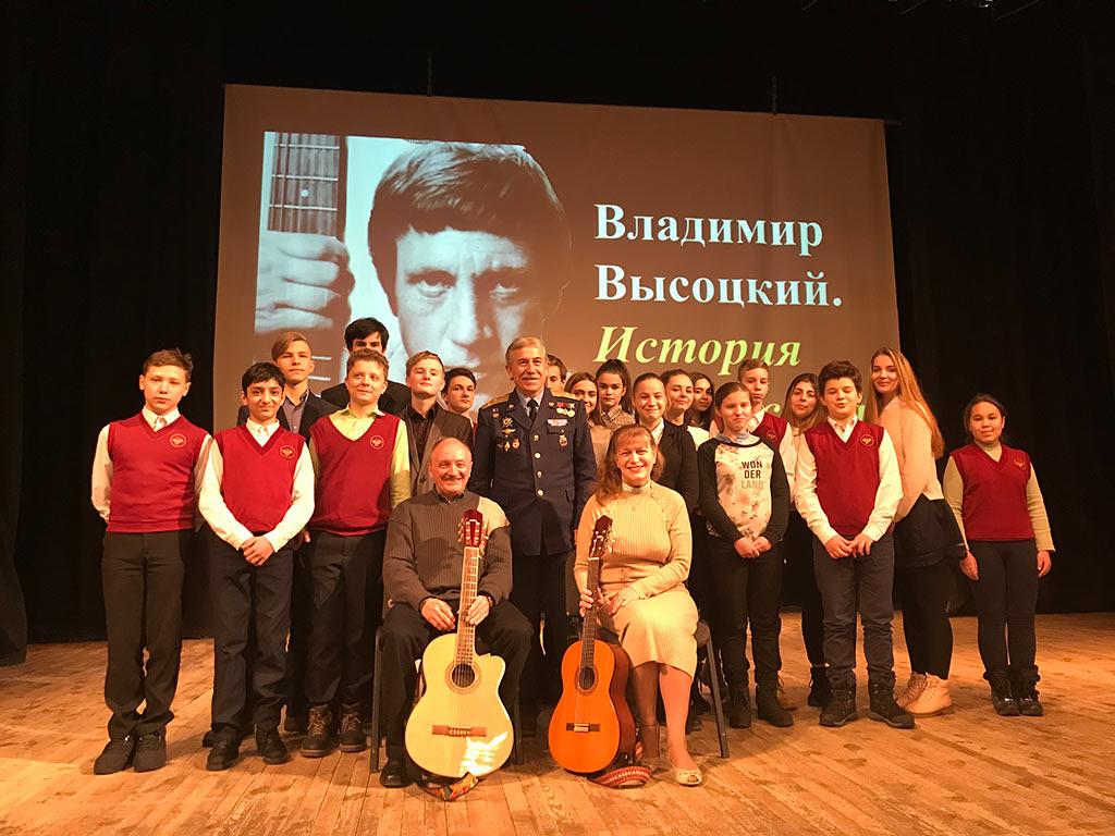 Литературно — музыкальная композиция «Владимир Высоцкий. История знакомства»